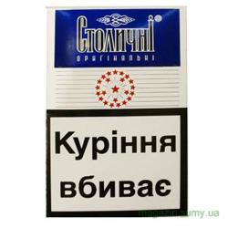 Сигареты столичные купить в екатеринбурге купить электронную сигарету возле метро