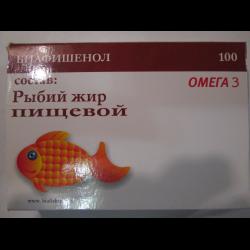 Биафишенол рыбий жир в капсулах инструкция.