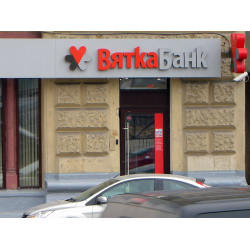 Вятка банк онлайн киров личный кабинет