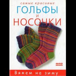 838231f15e7c Отзыв о Книга