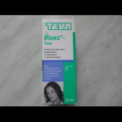 йокс тева спрей инструкция по применению отзывы
