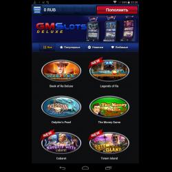 мошенничество онлайн казино