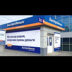 тинькофф банк досрочное погашение потребительского кредита калькулятор