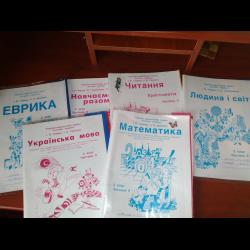 Интеллект украины». Методику воспитания вундеркиндов, созданную в.