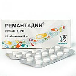 ремантадин таблетки инструкция от чего помогает