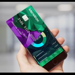 оплатить мегафон с банковской карты без комиссии через интернет омск хоме кредит адреса отделений