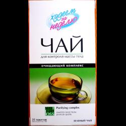 чай худеем за неделю сколько