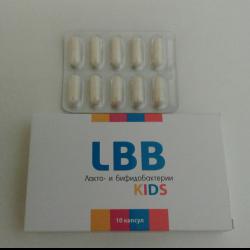 Препараты с лакто и бифидобактериями для кишечника. Препараты для.