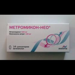 Саечи при вагинальном дисбактериозе