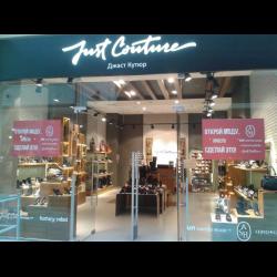 ea03ed6a0 Отзывы о Магазин обуви европейских брендов Just Couture (Россия, Мытищи)