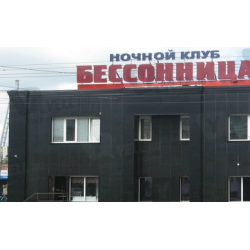 Конкурсы для ночной клуб владелец клуба спартак москва