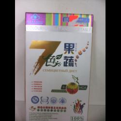 7 цветов похудения (семицветная диета) 30 капсул в москве и спб по.