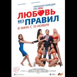 lyubimim-porno-smotret-kak-zheni-dayut-muzhyam-stroynoy-bryunetkoy