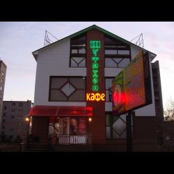Психоделики безкидалова Великий Новгород соус спайси дома