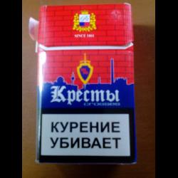 Где дешевле купить сигареты форум сигареты оптом нижний новгород дешево купить