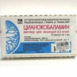 b12 vitamina cu varicoză)