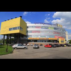 Отзывы автосалон автоградъ в москве отзывы ломбард техники бу москва