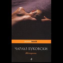 Отзыв о книга