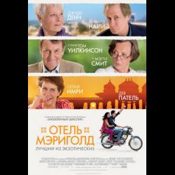 Фильмы дом престарелых индийский дом престарелых в киевской области цены