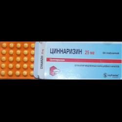 Cinnarizin tab 25mg N50 Sopharma - Medicamente