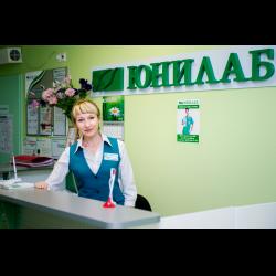 Юнилаб стоимость анализов крови Справка от фтизиатра Тверской район
