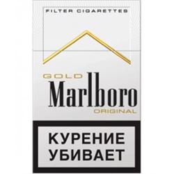 сигареты мальборо купить в уфе