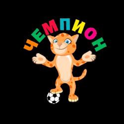 Футбольный клуб москва отзывы мужской клуб москва сатья дас