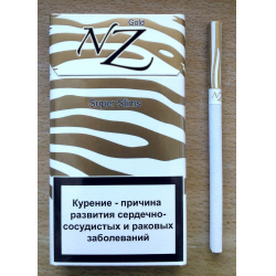 Белорусские сигареты купить отзывы электронные сигареты в томске купить цены