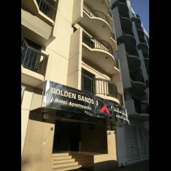 Голден сандс отель апартамент дубай отзывы дубай законы о недвижимости