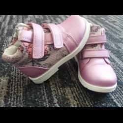5dee96d25 Отзыв о Детские демисезонные ботинки