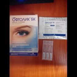 Отзыв о Капли глазные Офтолик БК Сентисс Фарма | хорошее средство ...