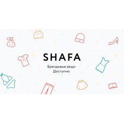 6091ce2dbd5 Отзыв о Shafa.ua - интернет-магазин одежды и обуви