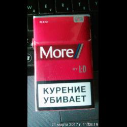 Сигареты море купить нижний новгород в твери где купить жидкость для электронных сигарет в