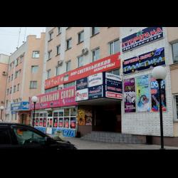 Благовещенск галактика ночной клуб стриптиз клуб эгоист москва