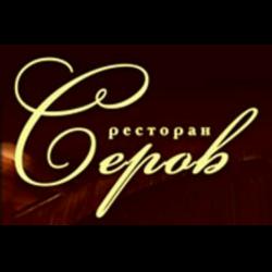 ресторан серов иваново официальный сайт меню фото преданию, одним