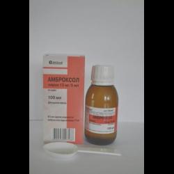 Муколитические средства нижфарм амброксол-хемофарм (сироп.