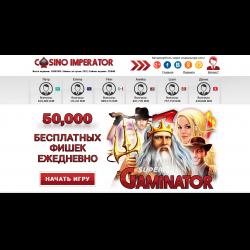 Игровой автомат кекс играть бесплатно без регистрации онлайн