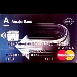 срочный кредит на карту онлайн без справок про доходы и проверок