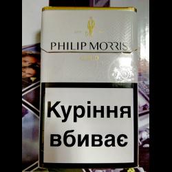 Купить сигареты филип моррис в санкт петербурге купить пепел от сигарет