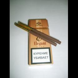 Сигареты элегант армения купить сигареты harvest купить москва