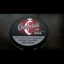 Табачное изделие снюс с петербург сигареты оптом