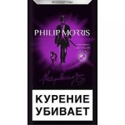 Купить сигареты philip morris с кнопкой витрины для табачного изделия