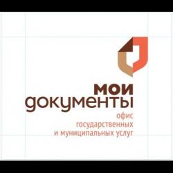 Налог на денежные переводы из за границы в россии
