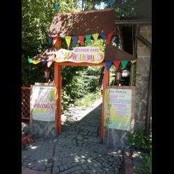 Otzyv O Detskoe Kafe Limpopo Ukraina Harkov Horoshee Mesto