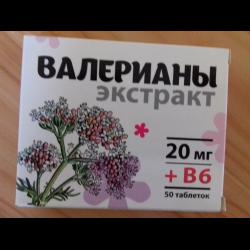 валериана б6 таблетки инструкция