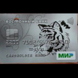 Кредит онлайн восточный банк отзывы