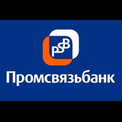 Промсвязьбанк взять кредит отзывы онлайн кредит наличными челябинская область