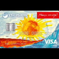 Как вернуть денежные средства из магазина оплаченные картой
