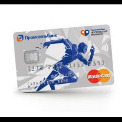как оплатить кредит в мобильном сбербанке