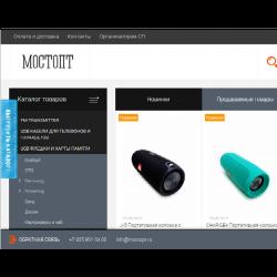 a4fbed08bb1f Отзывы о Mostopt.ru - оптовый интернет-магазин аксессуаров для телефонов